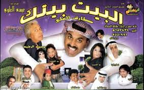 http://tbn0.google.com/images?q=tbn:VJOfcidyEFb9xM:http://www.alriyadh.com/2007/02/02/img/022673.jpg