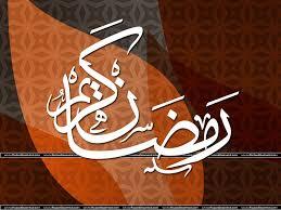 http://tbn0.google.com/images?q=tbn:Vu9HDAwx-RLlwM:http://images.abunawaf.com/2007/09/11/ramandan9copy.jpg
