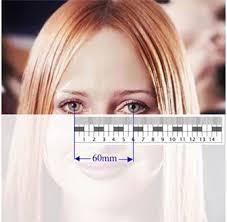 Pupil distance