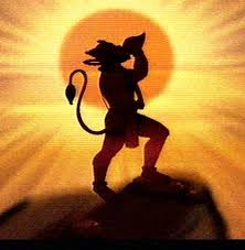 Hanuman