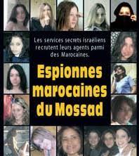 les Agents du mossade ou plutot les escorte girle du mossade