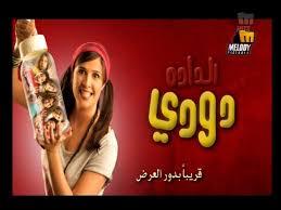 السينما العربية