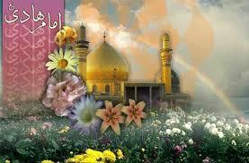 حرم امام هادی