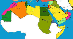 موسوعة تاريخية جغرافية متكاملة