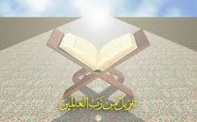 les miracles scientifiques trouvés dans le Coran