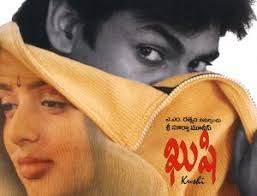 Kushi (2001) – Telugu Movie Watch Online - Kushi-2001-Telugu-Movie-Watch-Online