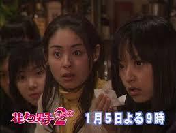 لا يفووووتكم مسلسل دراما ياباني رووووووووعه,أنيدرا