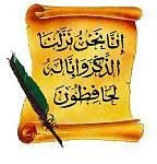 http://tbn0.google.com/images?q=tbn:_7eo2z_JiLbhEM:http://forum.amrkhaled.net/image.php?u=49173&dateline=1189415408