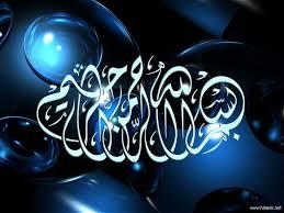 المنتدي الاسلامي