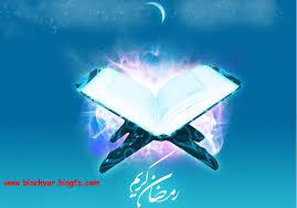 معراج مومن - به روز رسانی :  4:57 ع 93/1/17 عنوان آخرین نوشته : نماز استغاثه به حضرت زهرا (س)