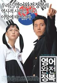 PhimPlease Teach Me English [k-movie]