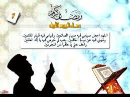 http://tbn0.google.com/images?q=tbn:a3Y3MtVTzUBFVM:http://eyelash.ps/images/poster/ramadan/400x300/eyelash_pray1.jpg