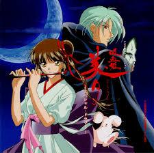 Vampire princess miyu and lava