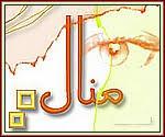 ������� ����ɡ��� ����� ���� ����� 2010 arabic