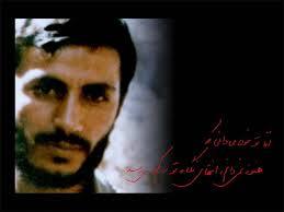 سردار عاشورایی خیبر شهید حاج ابراهیم همت - به روز رسانی :  1:50 ع 86/11/26