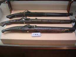 Edo_period_rifles.jpg