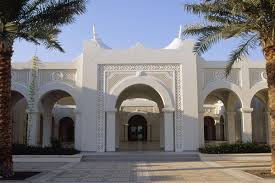 external image Qatar%2520Academy.jpg