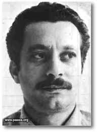 Ghassan Kanafani&#8217;s Letter from Gaza