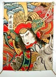 Edo-hashimoto50.jpg