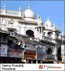 http://mumbai.clickindia.com/travel/jamamasjid.html
