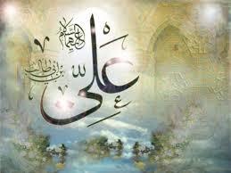 http://asheghan-ali.blogfa.com/8505.aspx