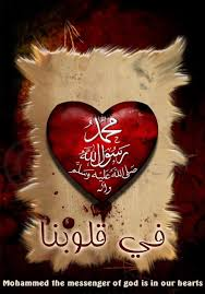 سجل حضورك بالصلاة على النبى محمد - صفحة 2 2008