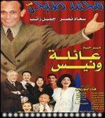 اكبر مكتبه لمسرحيات محمد صبحي 5271