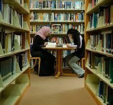 °°•.♥.•°° °•.¸.•° هديتنا >> وسائل library.jpg