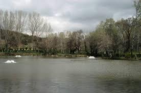 مدينة إفران Ifran0124yt