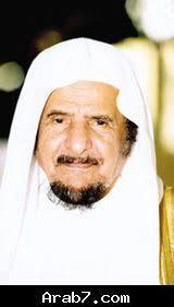 al-Syeikh Abdullah bin Abdul Rahman al-Bassam