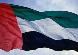 معاني ألوان الأعلام سبب اختيارها 3alm_2.jpg