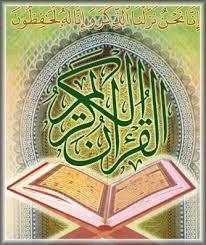 منتدى الشريعة الاسلامية