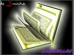 Al Quran Al Karim