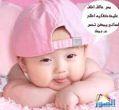 أطفال شقية m5znk-3cb592517a1112