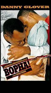 BOPHA (ARABE)