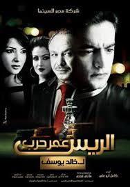 Raiass Omar - DVD-