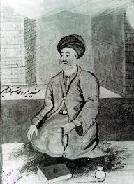 ابوالقاسم میرفندرسکی