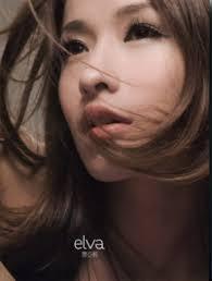 Elva Hsiao: 1087 - cover-1-296-x-392