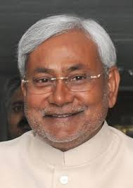 Results: Nitish Kumar Book - NITISH_KUMAR