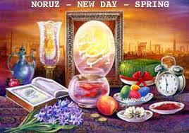 هدیه کانون گفتمان قرآن به مناسبت سال نو