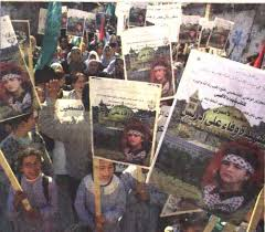 Suicide bomber posters; click to enlarge