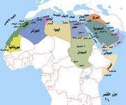 قسم جغرافيا العالم