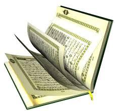 عبير القرآن الكريم