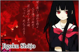 Jigoku shoujo 1era temporada