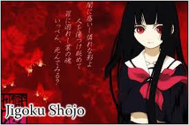 Jigoku shoujo 1era temporada