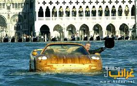 http://tbn0.google.com/images?q=tbn:u60k2h58FsiWwM:http://asdaa.net/mag/5ra2eb/car/car1%2520(1).jpg