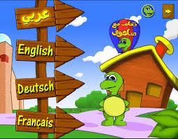لغات و لهجات