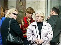 Сегодня в Украине начались выплаты вкладов Сбербанка
