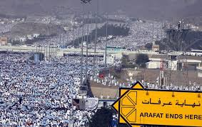 صور الحج صور اسلامية