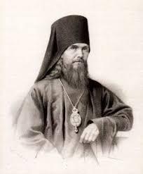 Портрет святителя Феофана Затворника